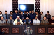Dr Tahir-ul-Qadri's press conference along with the APC Action Committee Press Conference-by-Shaykh-ul-Islam Dr Muhammad Tahir-ul-Qadri