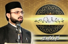 Jazba e Isar o Qurbani Ki Ahmiyat Collective Marriages 2019-by-Dr Hassan Mohi-ud-Din Qadri