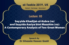 Sayyida Khadijat-ul-Kubra (ra) and Sayyida Aasiya bint Mazahim (ra): A Contemporary Analysis of Two Great Women Lecture 03-by-Dr Ghazala Hassan Qadri