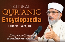 National Quranic Encyclopaedia [Launch Event, UK] (English Version)-by-Shaykh-ul-Islam Dr Muhammad Tahir-ul-Qadri