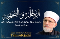 Separation of Man from Different Realms and Returning to One's Lord | Al-Rihla is Departure and al-Sohba is Arrival Al - Hidayah 2019: al-Rihla Wal Sohba | Session Four-by-Shaykh-ul-Islam Dr Muhammad Tahir-ul-Qadri