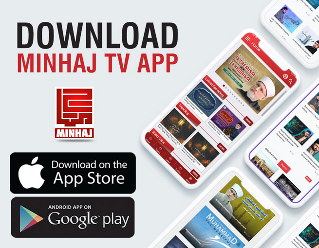 Minhaj TV App