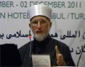 Authority of Sunna & the true concept of Jihad-by-Shaykh-ul-Islam Dr Muhammad Tahir-ul-Qadri